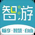 智游汇 V0.0.38 安卓版