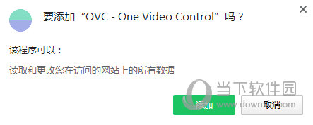 One Video Control