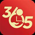 365小时光 V6.3.3 安卓版