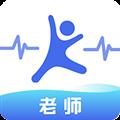瑞儿美健康教师版 V1.2.4 安卓版