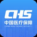 国家医保服务平台 V1.2.0 安卓官方版