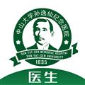 逸仙e医院医生端 V1.1.12 安卓版