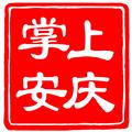 掌上安庆 V1.6.1 安卓最新版