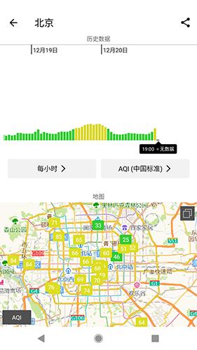 在意空气 V4.7.1 安卓版截图4