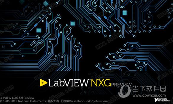 LabVIEW NXG5.0破解版