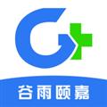谷雨颐嘉 V1.0.0 安卓版