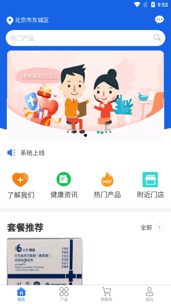 谷雨颐嘉 V1.0.0 安卓版截图2