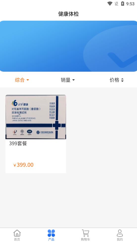 谷雨颐嘉 V1.0.0 安卓版截图3