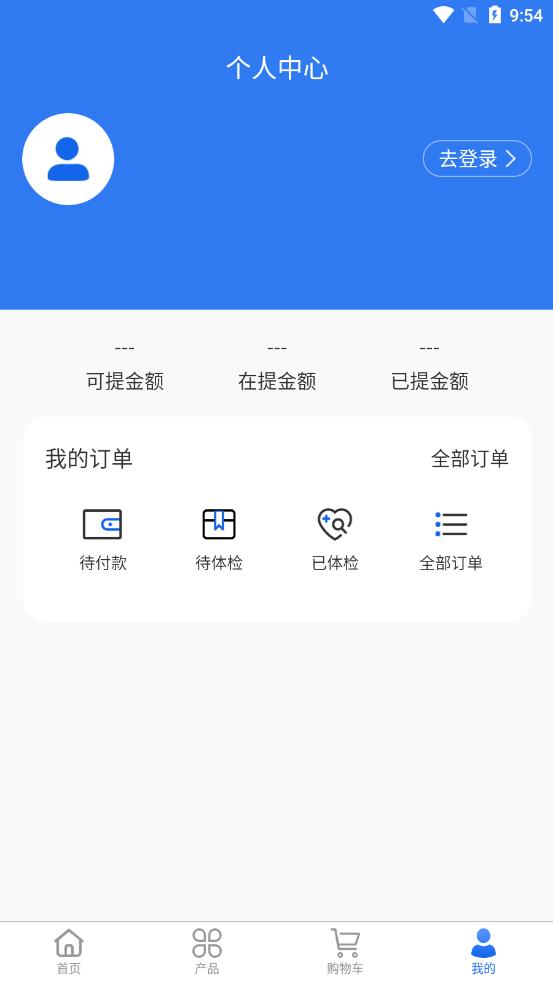 谷雨颐嘉 V1.0.0 安卓版截图4