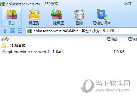 api-ms-win-crt-convert-l1-1-0.dll