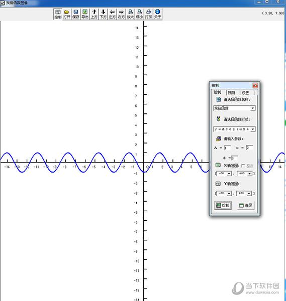 我爱函数图象