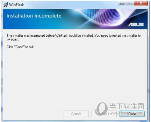ASUS Winflash笔记本刷机工具