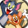 猫和老鼠手游免费钻石版 V7.1.0 安卓版