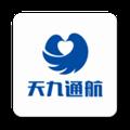 天九通航 V3.4.5 安卓版