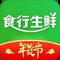 食行生鲜客户端 V5.4.1 安卓版
