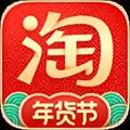 淘宝客户端 V9.18.0 安卓最新版