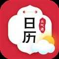 日历天气通 V7.0.1 安卓版