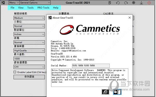 Camnetics Suite2021汉化版