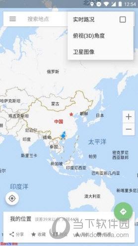 白马地图7.9破解版