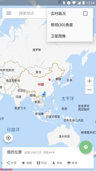 白马地图 V7.9.99 安卓免费版截图1