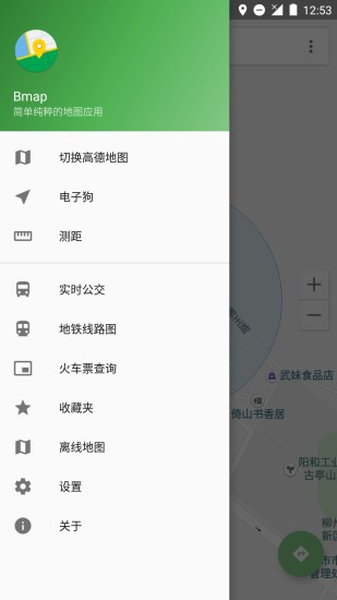 白马地图 V7.9.99 安卓免费版截图2