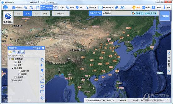 BIGEMAP高清卫星地图电脑版