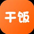 干饭人视频菜谱 V1.1.5 安卓版