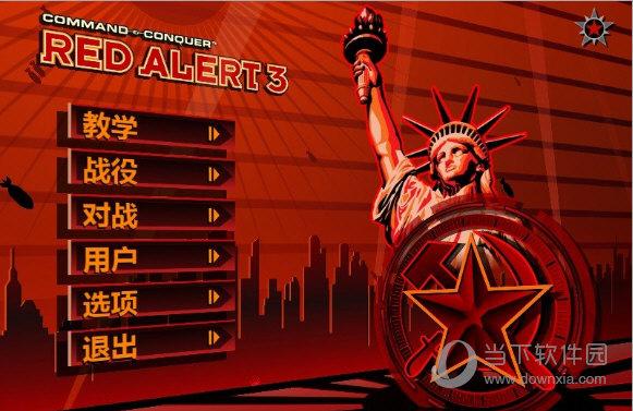 红色警戒31.12中文补丁