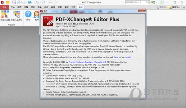 PDF-XChange Editor密钥破解版