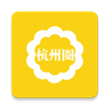 杭州圈 V1.0.25 安卓版