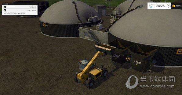 模拟农场15超大仓库Mod