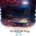 仙剑奇侠传7免CD补丁 V1.0 免激活版