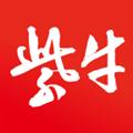 紫牛新闻 V3.2.0 安卓版