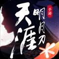 天涯明月刀免内购版 V0.0.2.2 安卓版