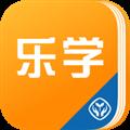 人教乐学 V2.5.8 安卓版