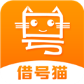 借号猫 V1.1.7 安卓版