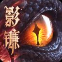 猎魂觉醒魂晶修改版 V1.0.329735 安卓版