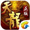 天龙八部手游BT版 V1.89.2.2 安卓版