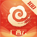 广西云手机版 V4.7.7 安卓最新版