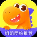 瓜瓜龙启蒙 V3.0.2 安卓版