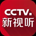 CCTV新视听