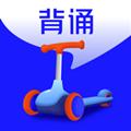 滑板车背诵APP V1.3.0 安卓版