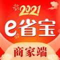 e省宝商家端 V3.3.2 安卓版