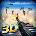 抢滩登陆3D V1.1.,剑圣觉醒,9.160 安卓版