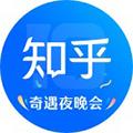 知乎 V7.6.0 安卓最新版