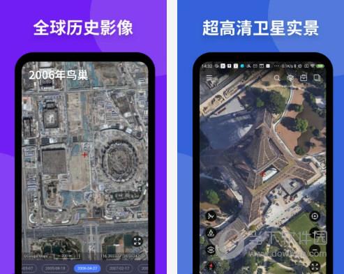 新知卫星地图破解版下载
