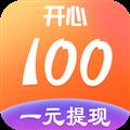 开心100游戏盒子 V1.0.2 安卓版