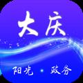 大庆政务服务网 V1.4.4 安卓版