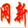蓝色网新企业网站管理系统 V7.6 官方版