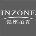 北京银座拍卖 V1.0.0 安卓版
